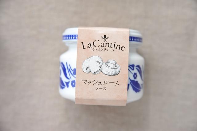 La Cantine マッシュルームソース