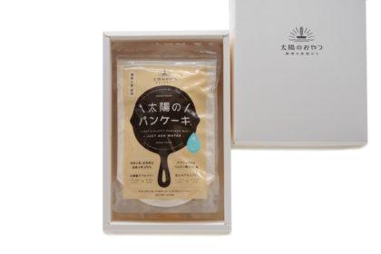 【湘南小麦使用】 太陽のパンケーキ200g×3袋セット 水だけで調理OK!